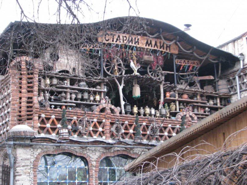 Ресторан «Старый Млын»