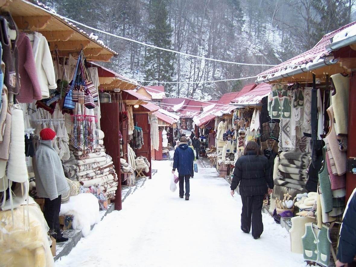 Рынок Яремче